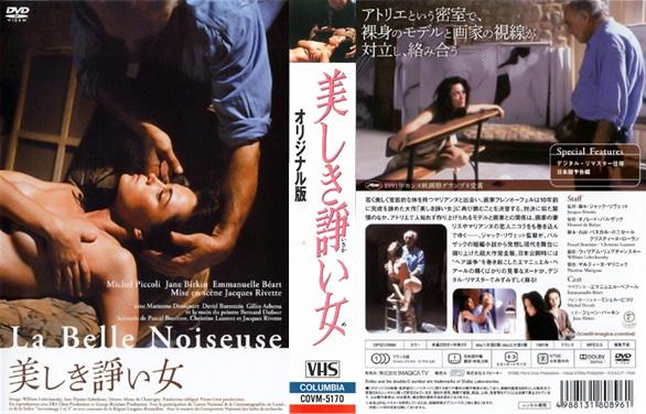 DVD&VHSパッケージ