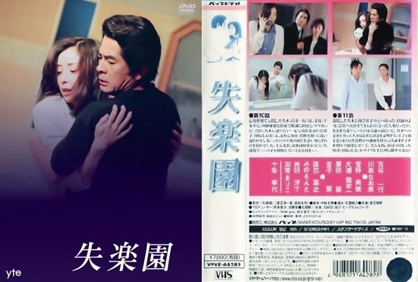 VHS&DVDパッケージ・ミックス