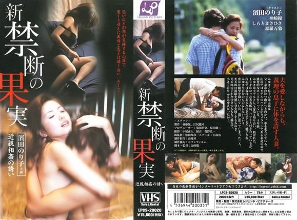 VHSパッケージ