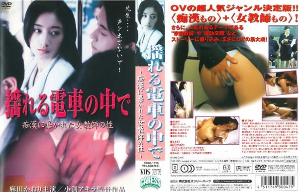 DVDパッケージミックス