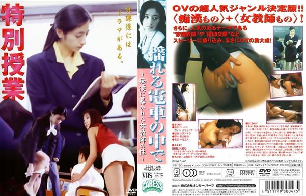 VHSパッケージミックス