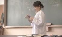 授業をしている空美子