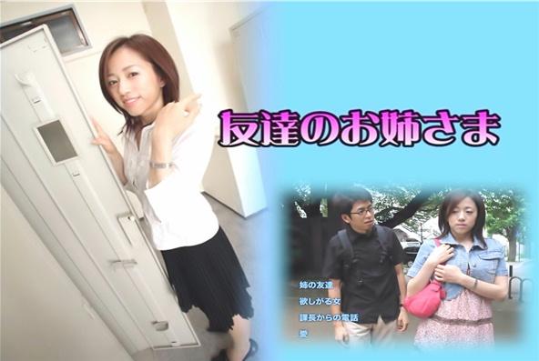 DVDメニュー画面