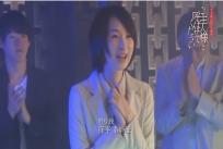 主演女優・行平あい佳、スタッフに紹介される