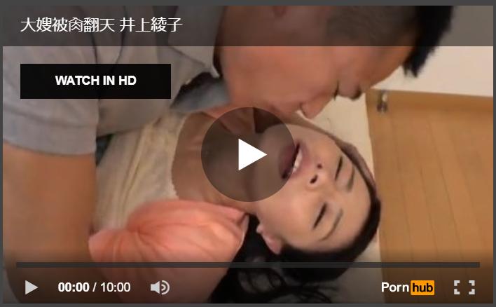 【母子相姦動画】息子のち○こが固くて気持ちよくて我慢できない母親!