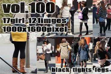 vol100-むっちり美脚に履く色っぽい黒タイツ