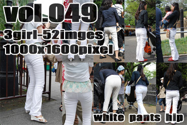 ■ ■vol49-むっちり豊満美尻に食い込むピチピチ♪タイトなホワイトパンツ