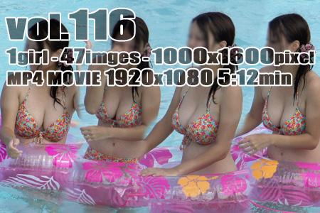 ■vol116-プールで遊ぶ巨乳ビキニ娘!揺れ動くデカ乳がスゴイ!【Photo&MP4Movie】再編集スロー再生収録