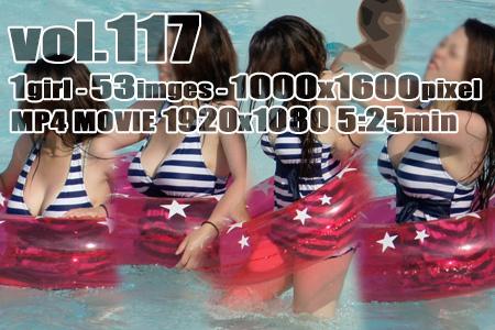 vol117-プールで遊ぶ爆巨乳水着娘!デカ過ぎてブラジャー着用!【Photo&MP4Movie】再編集スロー再生収録