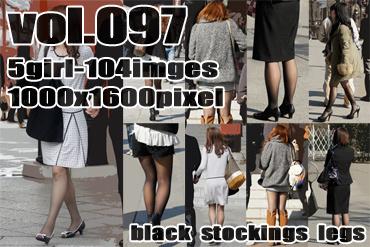■ vol97-薄手の黒ストッキングを履いた美しい美脚シルエット