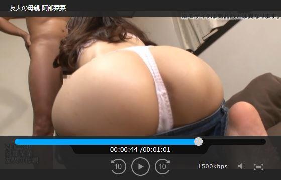 30代美熟女 阿部栞菜 微乳スレンダー美女エロ画像82枚のb21枚目