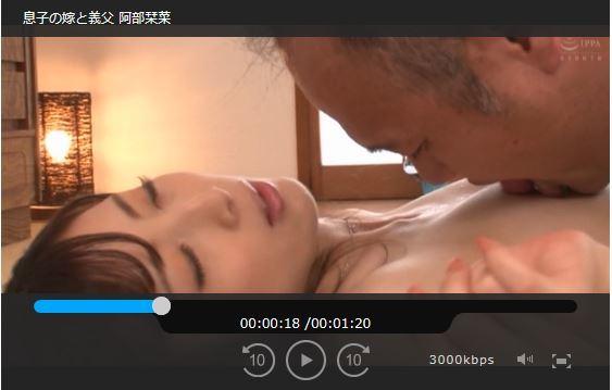 30代美熟女 阿部栞菜 微乳スレンダー美女エロ画像82枚のd22枚目