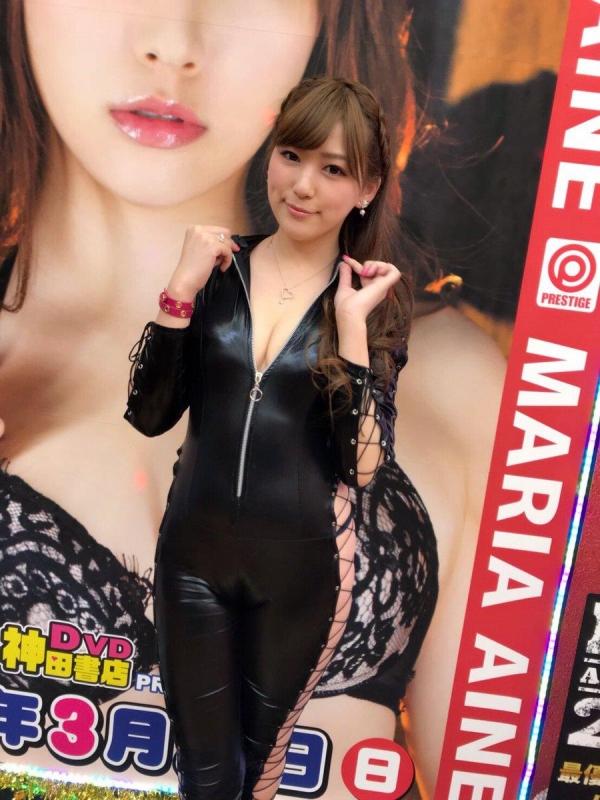 愛音まりあ(あいねまりあ)美乳スレンダー美女ヌード画像150枚の145枚目