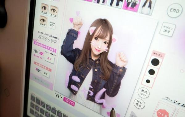 白肌ロリ美少女 愛瀬美希(あいせみき)エロ画像110枚の010枚目