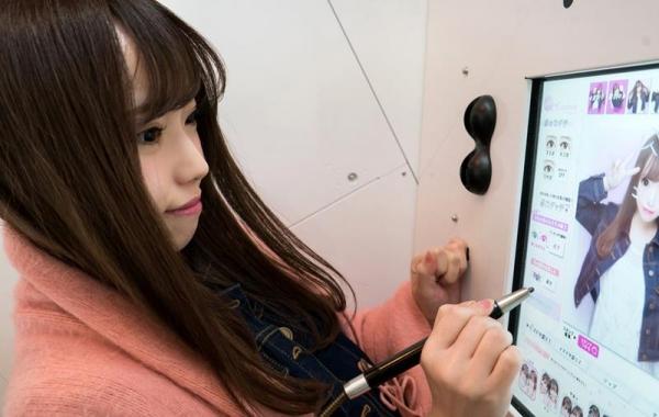 白肌ロリ美少女 愛瀬美希(あいせみき)エロ画像110枚の011枚目