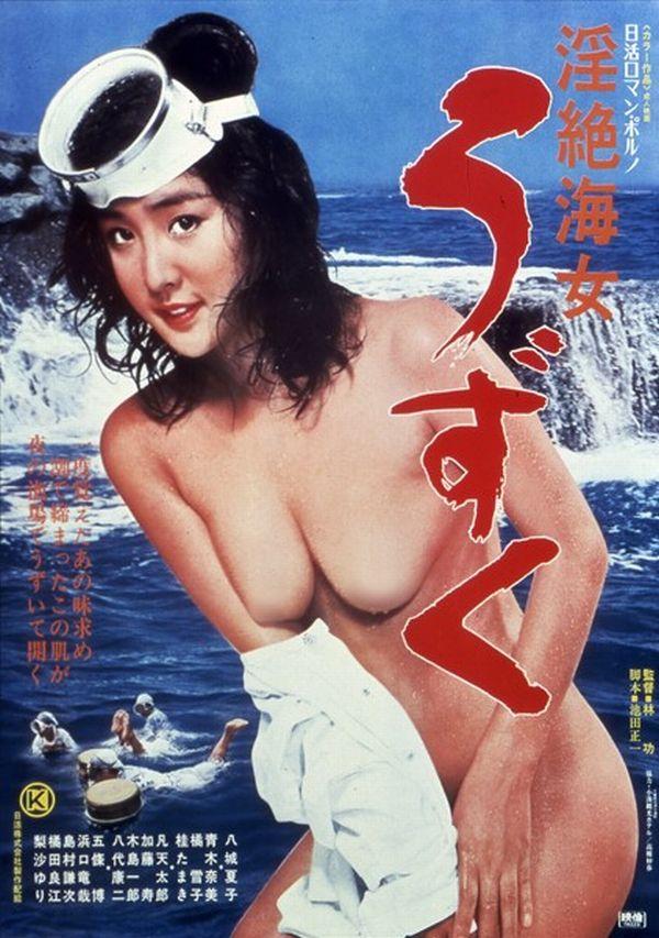 海女さんエロ画像 おっぱい丸出しふんどし姿の熟女40枚の016枚目