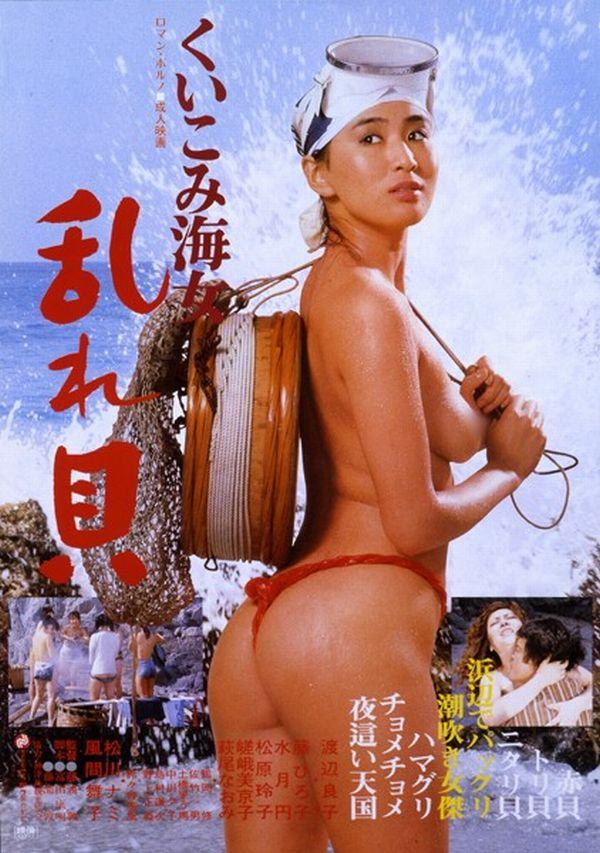 海女さんエロ画像 おっぱい丸出しふんどし姿の熟女40枚の017枚目