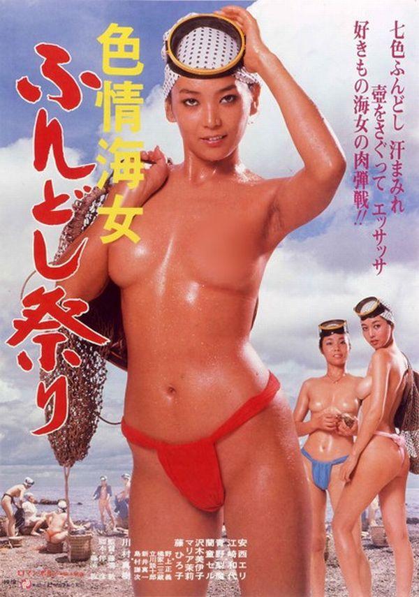 海女さんエロ画像 おっぱい丸出しふんどし姿の熟女40枚の018枚目