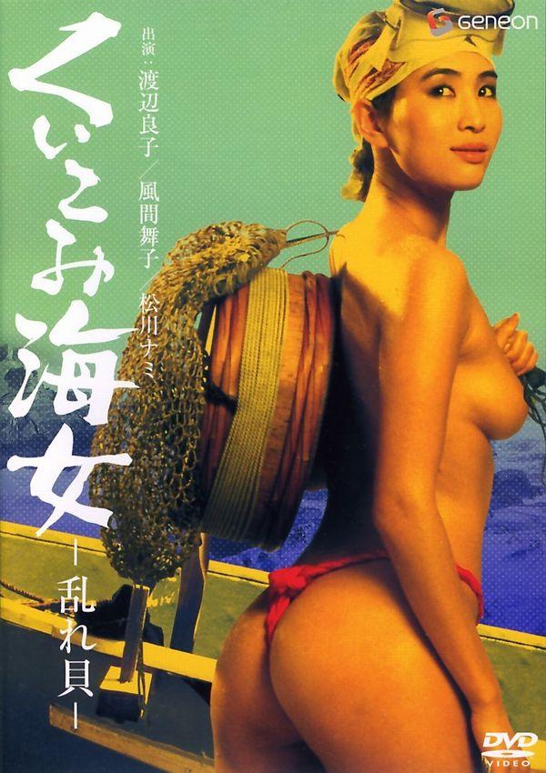 海女さんエロ画像 おっぱい丸出しふんどし姿の熟女40枚の022枚目