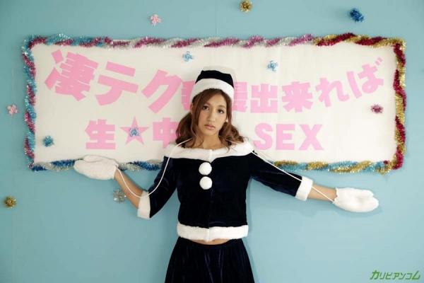 中出しサンタ2018 ハーフ美女 亜美(高城アミナ)エロ画像37枚のa009枚目