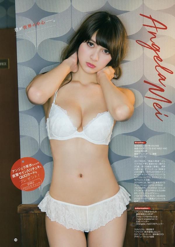 アンジェラ芽衣 10頭身の美エロボディ水着画像40枚のb009枚目