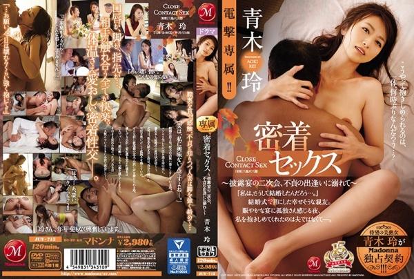 青木玲(広瀬詩織)性欲が強い美人妻のエロ画像55枚のb01枚目