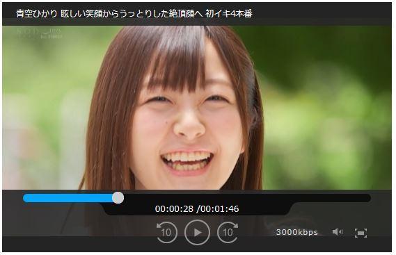 SODstar 青空ひかり 眩しい笑顔から絶頂顔へ・・・エロ画像37枚のb15枚目