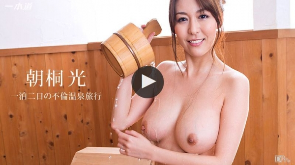 美熟女 朝桐光 一泊二日の不倫温泉旅行エロ画像64枚のb01枚目