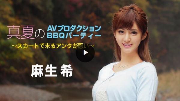 麻生希さん社会復帰した現在の様子がこちら【画像】の005番