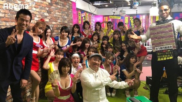 明日花キララさん最近のツイッター投稿画像80枚の68枚目