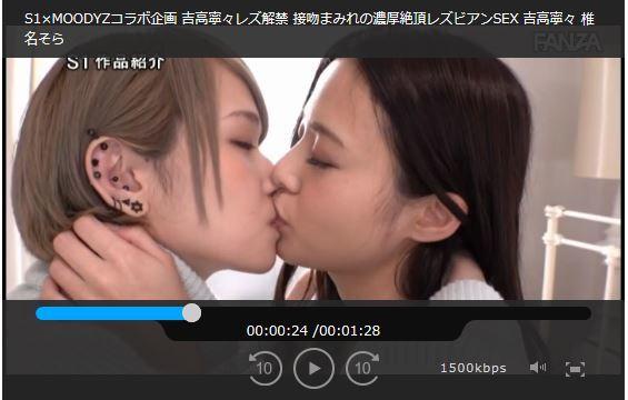 レズビアン 吉高寧々 x 椎名そら の濃密セックス画像36枚のc12枚目