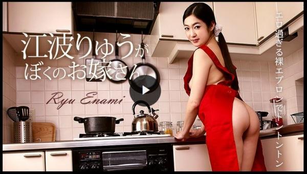 三十路熟女 江波りゅうがぼくのお嫁さんエロ画像40枚の001枚目