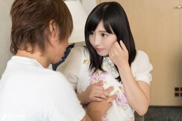 江上しほ(成宮潤) S-Cute Shiho エロ画像68枚のa006枚目