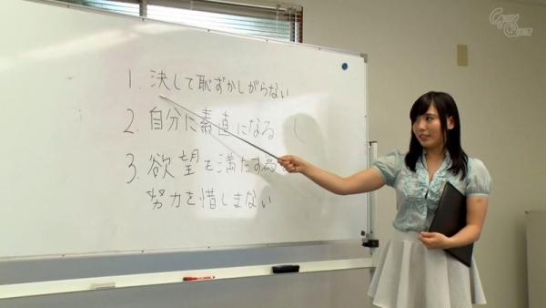 江上しほ(成宮潤) S-Cute Shiho エロ画像68枚のb006枚目