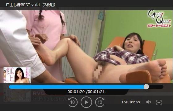 江上しほ(成宮潤) S-Cute Shiho エロ画像68枚のb022枚目