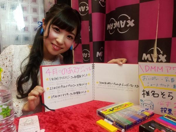 栄川乃亜 スレンダー美乳美少女エロ画像132枚のe26番