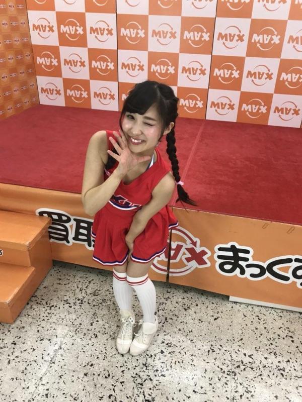 栄川乃亜 スレンダー美乳美少女エロ画像132枚のe43番