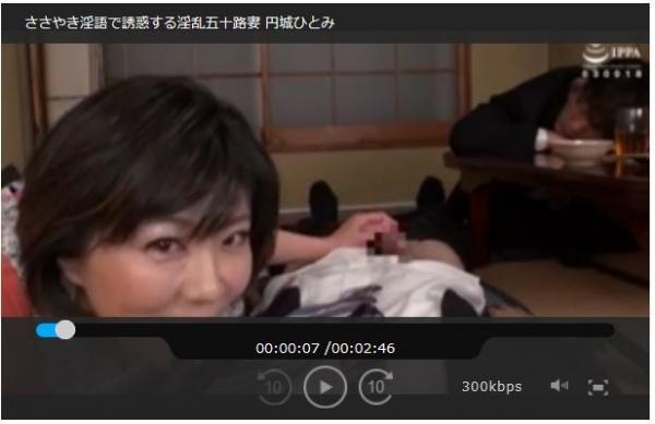 円城ひとみ 五十路むっちり美熟女エロ画像68枚のa023枚目