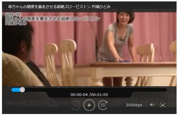 円城ひとみ 五十路むっちり美熟女エロ画像68枚のc004枚目