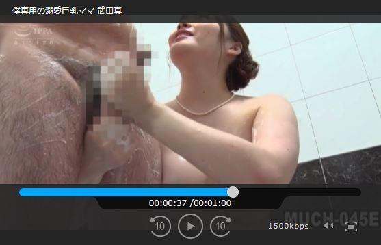 藤白桃羽(武田真)Hカップ爆乳の淫ボディエロ画像77枚のb017枚目