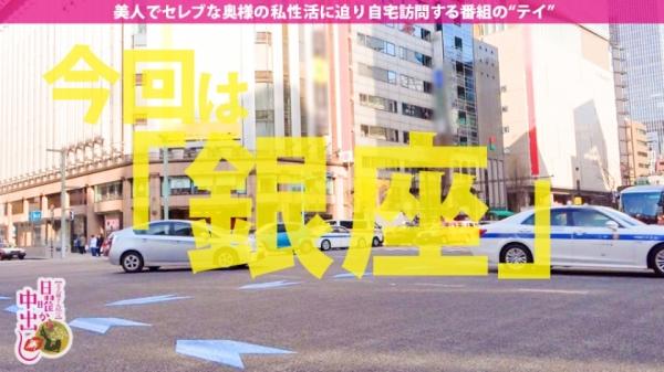 藤白桃羽(武田真)Hカップ爆乳の淫ボディエロ画像77枚のd001枚目