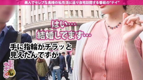 藤白桃羽(武田真)Hカップ爆乳の淫ボディエロ画像77枚のd003枚目