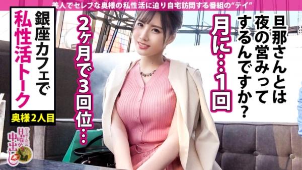 藤白桃羽(武田真)Hカップ爆乳の淫ボディエロ画像77枚のd004枚目