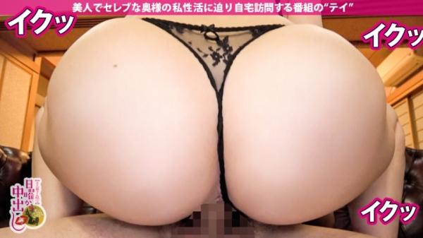 藤白桃羽(武田真)Hカップ爆乳の淫ボディエロ画像77枚のd017枚目