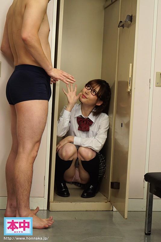 深田えいみ(天海こころ)アイドル級の美形女子エロ画像48枚のc005枚目