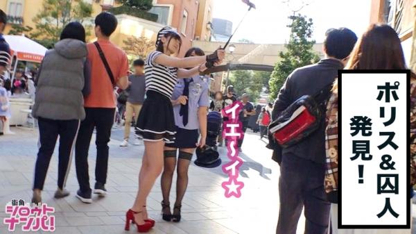 深田結梨 巨乳 美脚 美尻のナイスボディ美女エロ画像64枚のc003枚目