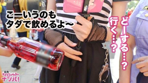 深田結梨 巨乳 美脚 美尻のナイスボディ美女エロ画像64枚のc006枚目