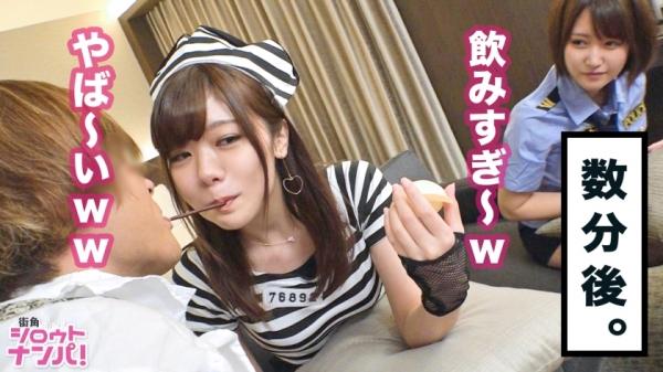 深田結梨 巨乳 美脚 美尻のナイスボディ美女エロ画像64枚のc009枚目
