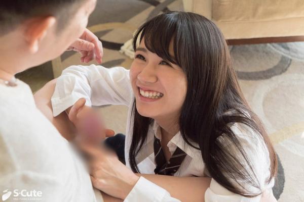 ふわり結愛 S-Cute Yua ハニカミ美少女エロ画像44枚のa21枚目