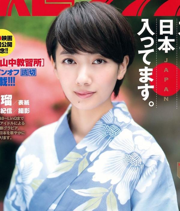 波瑠 ビキニの水着など高画質画像10